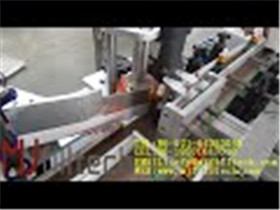 MJ DTJ Glass dropper fix position labeling machine